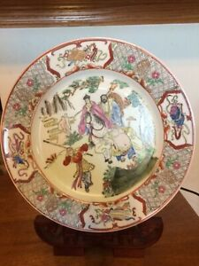 19c Chinese Famille Rose Porcelain Plate