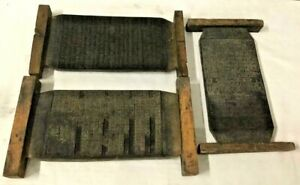 Antique Korean Chinese Carved Temple Wood Printing Blocks 15th C Rare