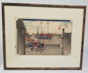 Antique Japanese Woodblock Print Hiroshige Style Print Signed Framed