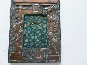 Vintage Copper Metal Asian Influence Picture Frame
