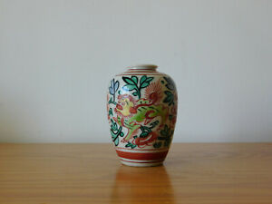 Antique Chinese Foo Dog Wucai Small Jar Pot In Ming Style Qing