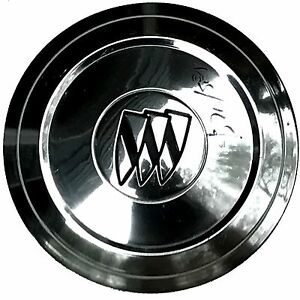 1960s Buick Hubcap Poverty Dog Dish 6 1 4