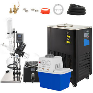 5l Rotary Evaporator With Vacuum Pump Chiller 0 90rpm Lift Lcd Screen Newest
