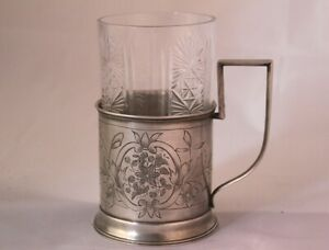 Antique Russian 84 Mark Silver Tea Glass Holder Moscow G Afanasiev C 1910s