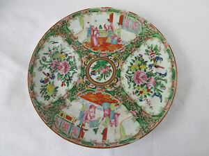 Antique 19 C Chinese Export Famille Rose Plate Canton Region Birds And Figures