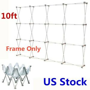 10ft Tension Fabric Display Pop Up Booth Backdrop Stand frame Only