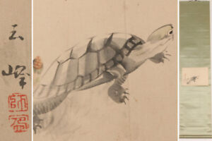 Longevity Turtle Japanese Painting Antique Hanging Scroll Old Japan Picture D451