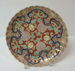 Japanese Fukagawa Porcelain 8 25 Decorative Cabinet Plate