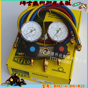 Qty 1 New For Refco Bm2 6 ds r22 Air Conditioning And Fluorine Meter au9q Lw