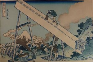 Katsushika Hokusai Woodblock Mount Fuji From The Mountains Of Totomi 15 X10