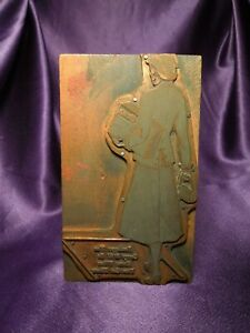 Vintage Printing Press Block Of 1940s 1950s Woman W Packages