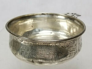 Antique Children S Sterling Silver Webster Porringer As Is Story Rabbits