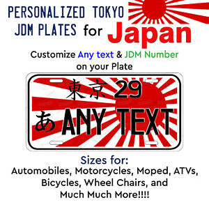 Japanese Rising Sun Tokyo Personalized Japan Jdm License Plate Tag Auto Atv Bike