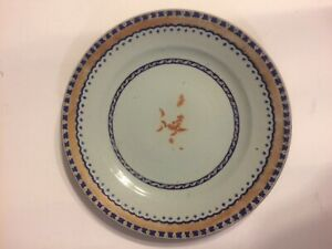 18c Antique Chinese Export Hand Painted Plate 9