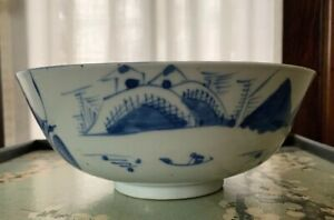 Antique Vintage Chinese Blue White Porcelain Bowl 8 X 3 25 Unmarked
