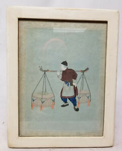 Antique Chinese Export Vintage Watercolor Painting On Paper Framed