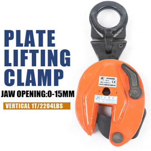 Professional Vertical Plate Heavy Duty Industrial Steel Lifting Clamp Rigging