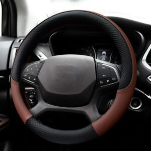 Brown Pu Leather Car Steering Wheel Cover Anti Slip Protector Fit 38cm Universal