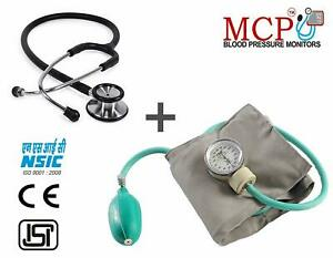 Mcp Adult Deluxe Aneroid Sphygmomanometer Professional Blood Pressure Monitor
