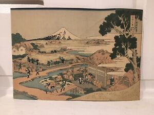 Katsushika Hokusai 1827 1830 Japanese Woodblock Prints 36 Views Of Mt Fuji