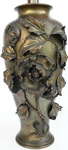 Antique Japanese Heavy Bronze Floral Urn Vase Meiji Period Electrified