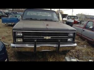 Engine 8 350 5 7l 4bc Vin M 8th Digit Fits 86 88 Chevrolet 10 Van 597160