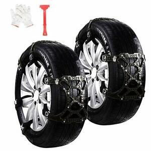 Weyty Car Snow Tire Chains Anti Slip Snow Skid Mud Chains Winter Universal