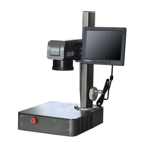 Us Stock 20w Integrated Laser Marking Machine Including Computer