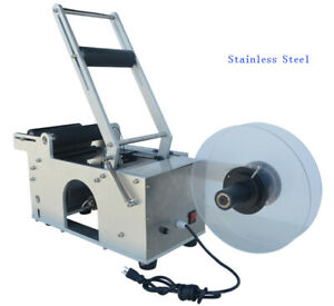 Commercial Stainless Steel Semi automatic Round Bottle Labeling Machine 110v