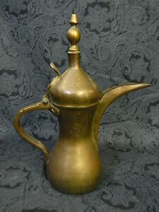 Antique Islamic Arabian Copper Brass 12 Dallah Bedouin Coffee Pot