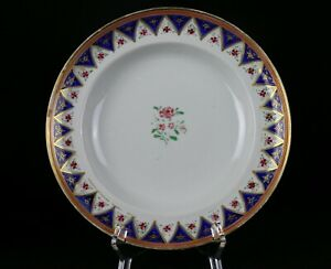 Antique Chinese Export European Famille Rose 9 75 Plate