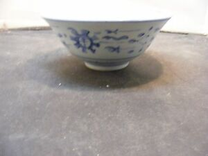 Old Chinese Blue Porcelain Bowl