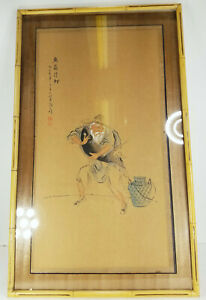 Antique Chinese Japanese Framed Scroll Painting On Paper Fisherman Signed Artist