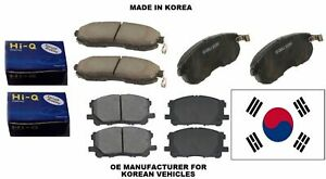 Pro Stop Ceramic Brake Pads Front And Rear For 2010 2016 Hyundai Genesis Coupe