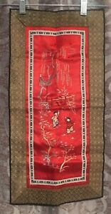 Vintage Chinese Silk Embroidered Panel Mat Frame 10 X 20