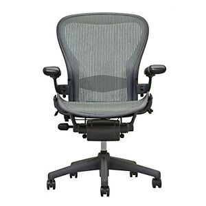 Herman Miller Aeron Office Chair Grey Size B