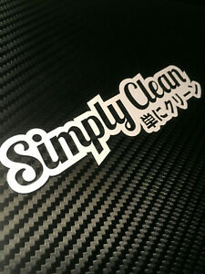 Simply Clean Sticker For Car Window Or Body Placement Jdm Drift Turbo Daily