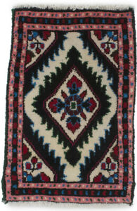 Tribal Design Hand Knotted Tiny 1x2 Small Entryway Rug Oriental Kitchen Carpet