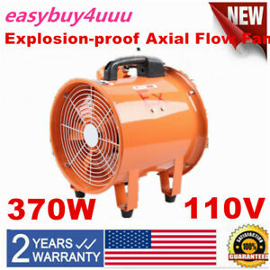 Ex Rated Ventilator Explosion Proof Axial Fan 12 110v Silent Extractor Blower