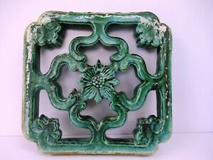 Antique Chinese Glazed Porcelain Openwork Tile Green Window Grill Panel Rare F4