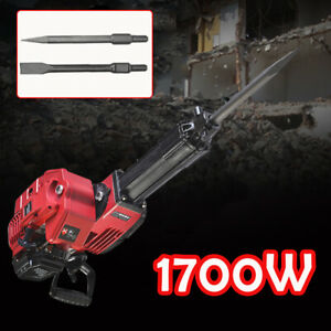 1700w Gas Demolition Jack Hammer Drill Chisel Concrete Breaker Bit 52cc 20 55j
