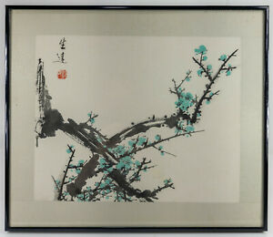 Antique Vintage Chinese Japanese Ink Watercolor Painting Prunus Signed