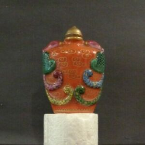 Vintage Chinese Multi Colored Porcelain Snuff Bottle W Raised Pattern