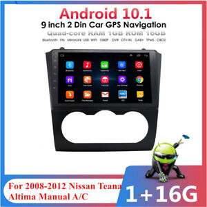 8m 26ft Red Car Wheel Rim Edge Protector Ring Tire Guard Sticker Line Strip Us