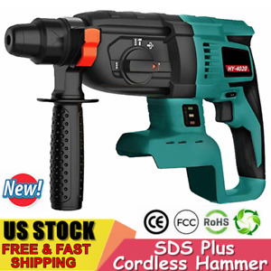 Sds Plus Brushless 18v Cordless Rotary Hammer Drill 3 Mode For Makita Dhr242 Us