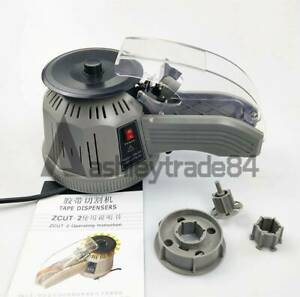 Round Automatic Adhesive Tape Cutter Machine Electric Tape Dispenser Zcut 2