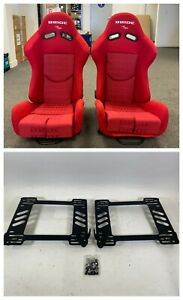 Pair Of Bride Gias V1 Red Gradation Cloth Low Max Reclining Seats For Dc2 94 01
