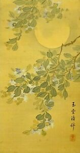 Japanese Painting Hanging Scroll From Japan Flower Moon Picture Vintage E274