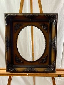 11x14 Oval Vintage Wood Frame With Square Outer Frame