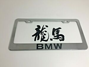 Bmw Chrome Stainless Steel License Plate Frame Caps